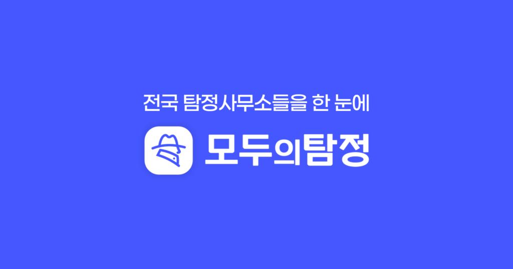 기본배너_모두의탐정