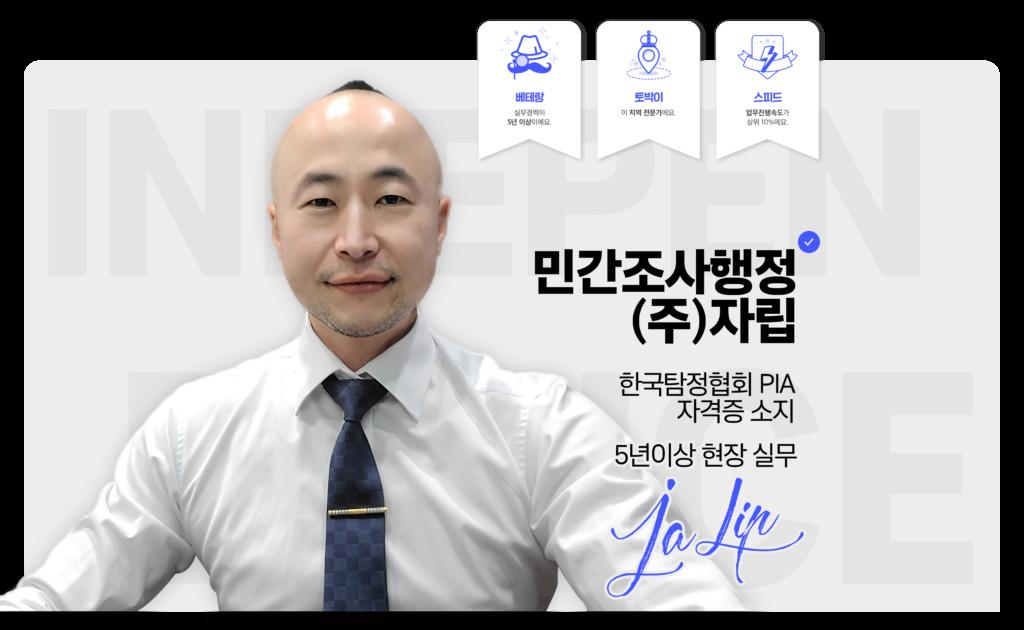 탐정베너_자립